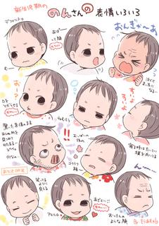 0703新生児期の表情いろい.jpg