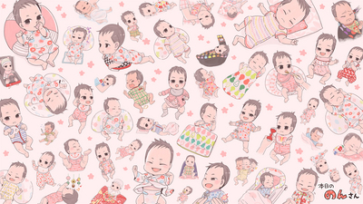 のんさん壁紙ピンク.jpg