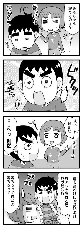 ヲタふーふ2-03.jpg