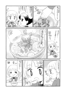 七十二候・2話y.jpg