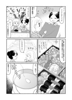 七十二候・3話.jpg
