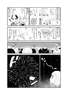 七十二候・4話.jpg