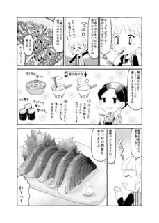 七十二候・5話.jpg