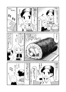 七十二候・6話.jpg